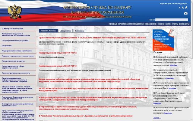 на улице КОЛОМЕНСКАЯ.