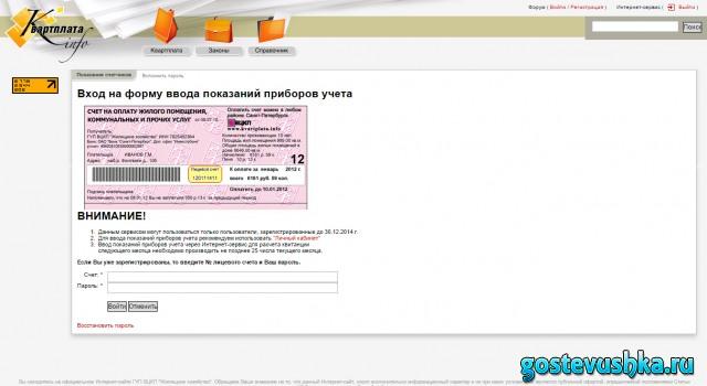 Гуп вцкп жилищное хозяйство бухгалтерия телефон электронная отчетность в налоговую бесплатно