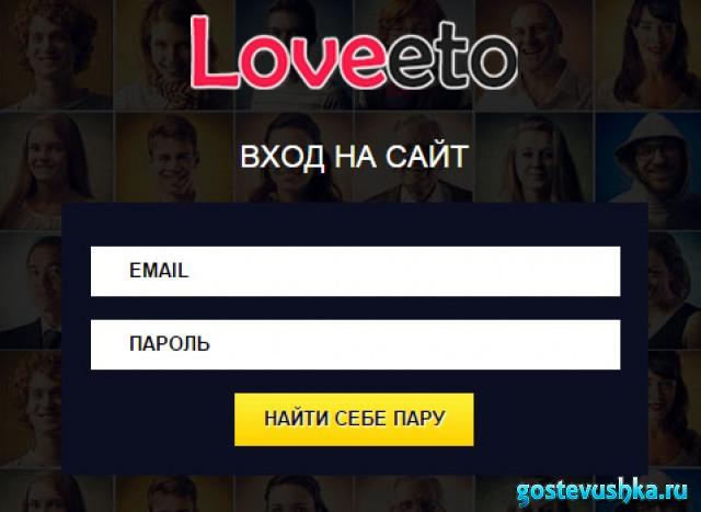 ловито вход знакомств на сайт