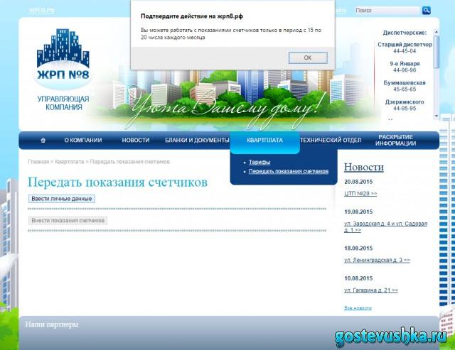 официальный сайт ижевской медицинской академии