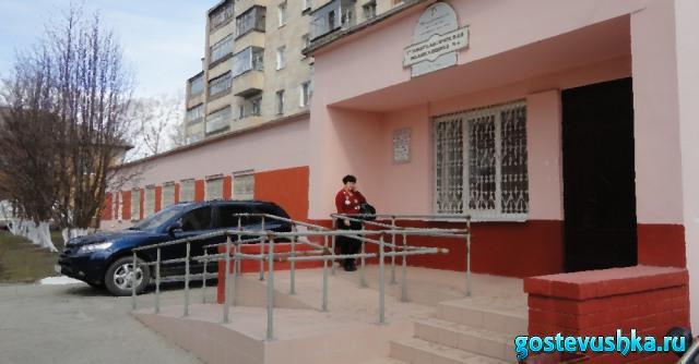 Москва портал госуслуг прием к врачу