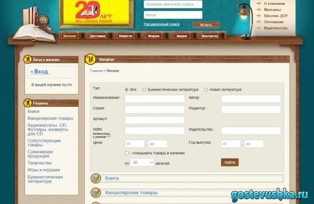 Продалитъ в Иркутске