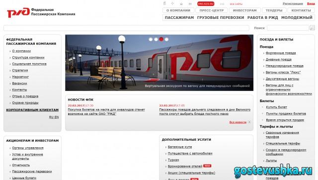 Такси UBER в Москве зарабатывай до 500 тыс руб 7 903